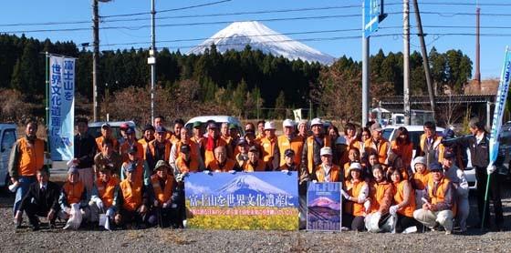 富士山でおもてなし 富士山麓清掃活動