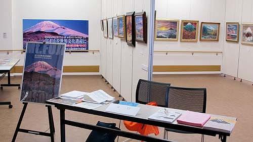 富士山芸術展 (主催:市民協議会)