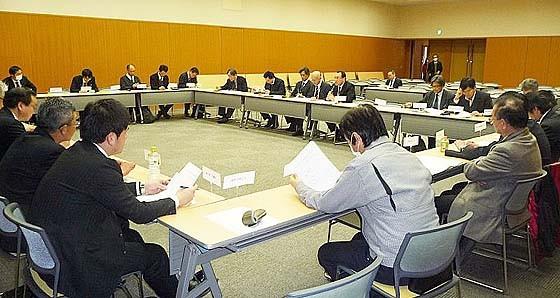 富士山麓産業支援ネットワーク会議