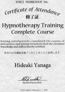Dr.ニーヴス博士のヒプノセラピコンプリート(最上級)コース修了