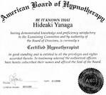 ABH(米国催眠療法協会)認定    ヒプノセラピスト(催眠療法士)