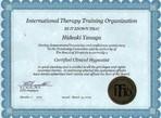 米国ITT0(国際セラピートレーニング協会)公認 クリニカルヒプノティスト(臨床催眠士)