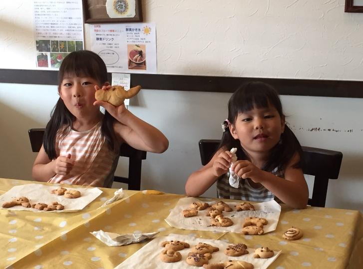 クッキー教室楽しかった♪ お〜いし〜〜♡