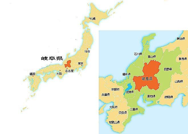 日本の真ん中 岐阜県