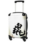 魂(白)Spirit(white),carrier bag