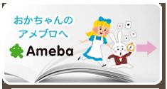絵本教育研究所公式ブログ
