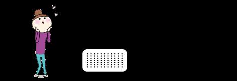 札幌 エステ ハイフ 豊平 小顔 たるみ 法令線
