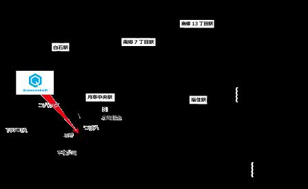 札幌 豊平区 月寒 エステ まつげパーマ まつエク 駐車場 清田