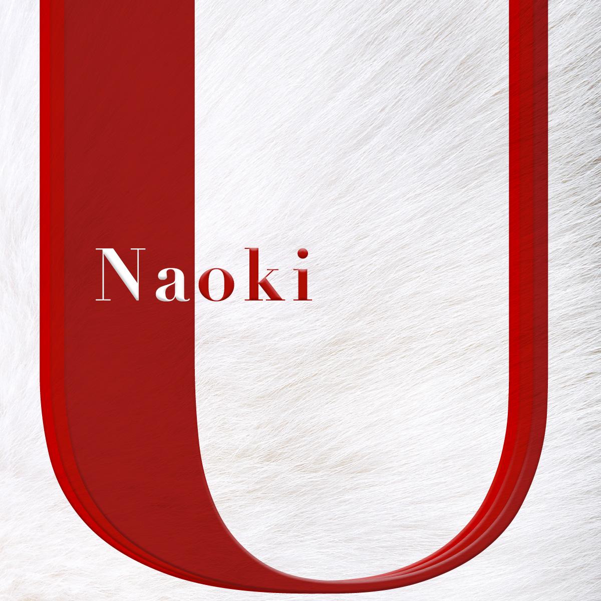 Naoki / U - EP / 2017.02.14