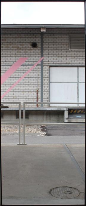 Haus für elektronische Künste Basel, 196cm x 76cm