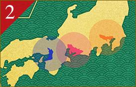 【東京・名古屋・大阪】外国人就労ビザ申請相談所™(行政書士法人エベレスト)