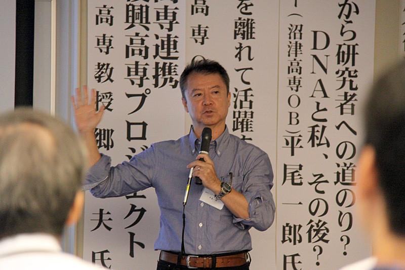 平尾一郎 理研チームリーダー(沼津OB)による特別講演「高専から研究者への道のり〜DNAと私、その後〜」