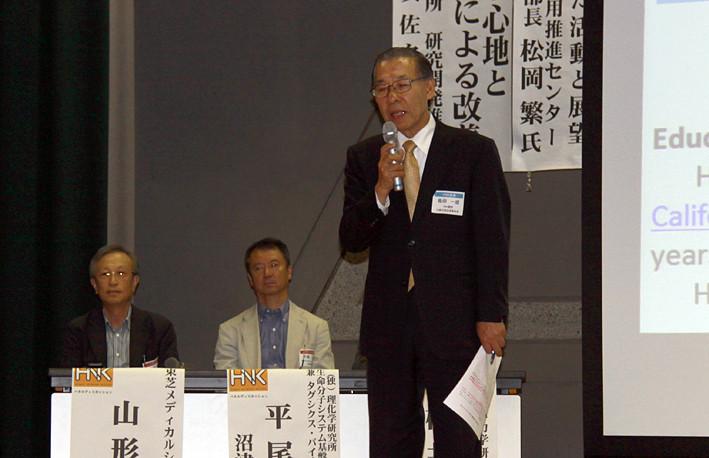 今大会の総括をする島田一雄HNK顧問(元航空高専校長)