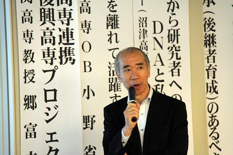小野 省氏(宮城高専OB)による「モノづくりを離れて活躍する高専OB」の紹介