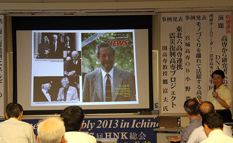 多比良和誠氏(佐世保高専OB)による特別講演者平尾一郎氏の研究紹介2