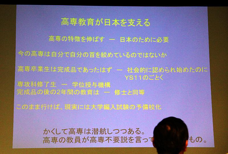 日本の将来のために高専本来の特長を伸ばすべきだと説く石崎教授(株式会社ナノテム取締役)