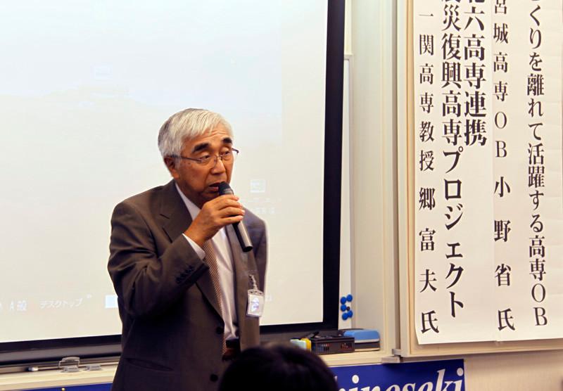 HNK田玉会長の開会あいさつ