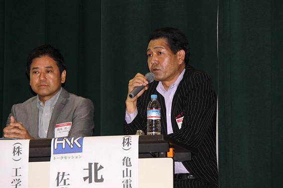パネラー 北口功幸さん(佐世保)=(株)亀山電機代表取締役社長