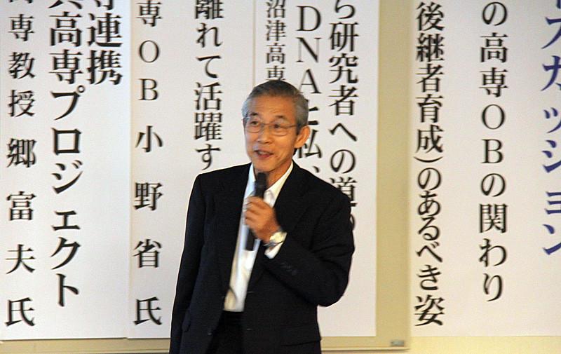丹野浩一 前一関高専校長(仙台高専名誉教授、現東京高専特命教授)による基調講演