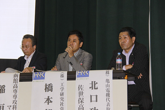 パネラー 橋本邦一さん=株式会社工学研究社常務取締役