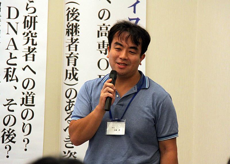 高専カンファレンスより佐藤 潤氏(一関高専OB、福島高専技術職員)のあいさつ