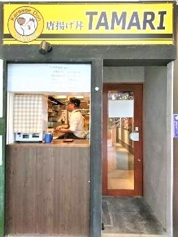 独立開業店舗 名古屋市