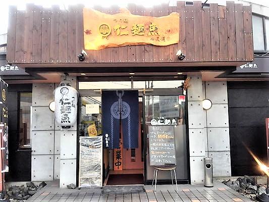 岐阜県瑞穂市 ラーメン店新規開業店舗の内装工事