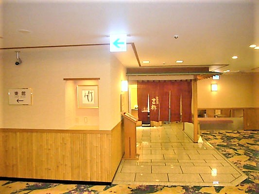 岐阜県岐阜市 岐阜グランドホテル地下1F改装工事