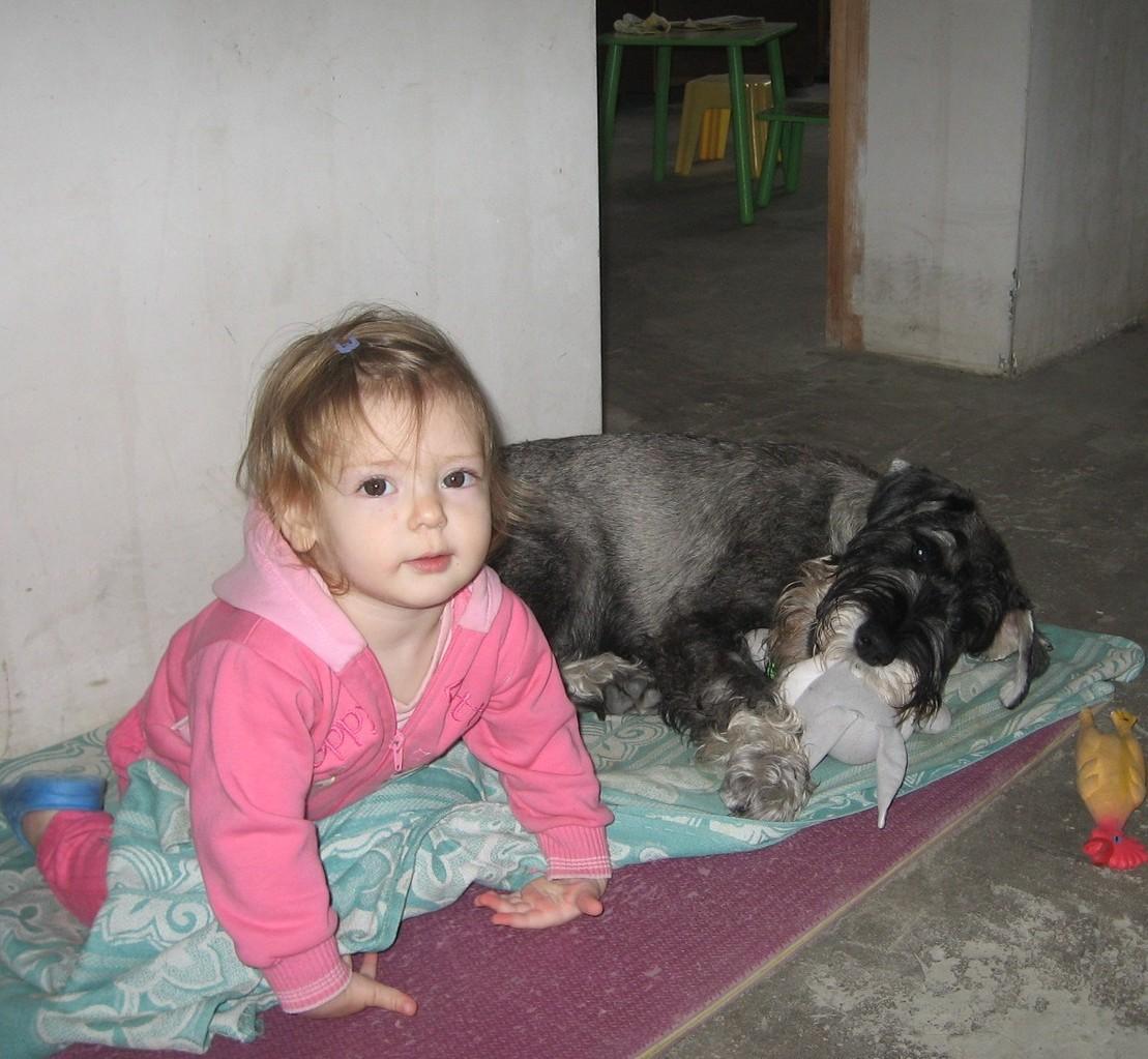 Соня и Гоша