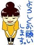 イラスト:シギハラアヤカ