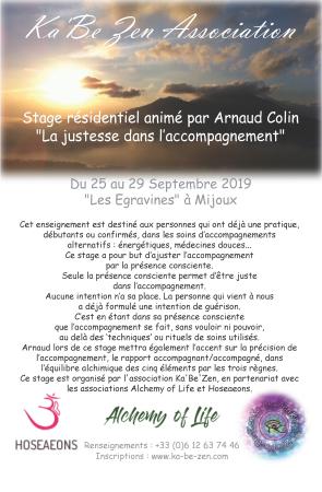 aura-therapie-holistique-accompagnement-juste-septembre-2019-benoit-dutkiewicz