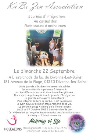 aura-therapie-holistique-voie-inconscience-septembre-2019-benoit-dutkiewicz