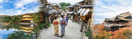 Images de Kyoto