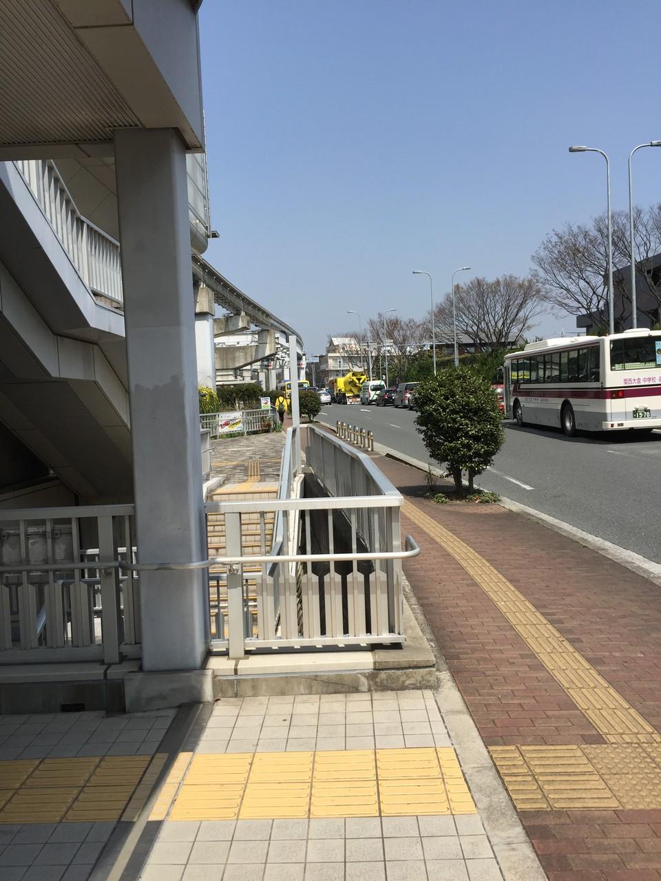 モノレール 【阪大病院前】 駅を車の進行方向と同じ方向へ向かいます