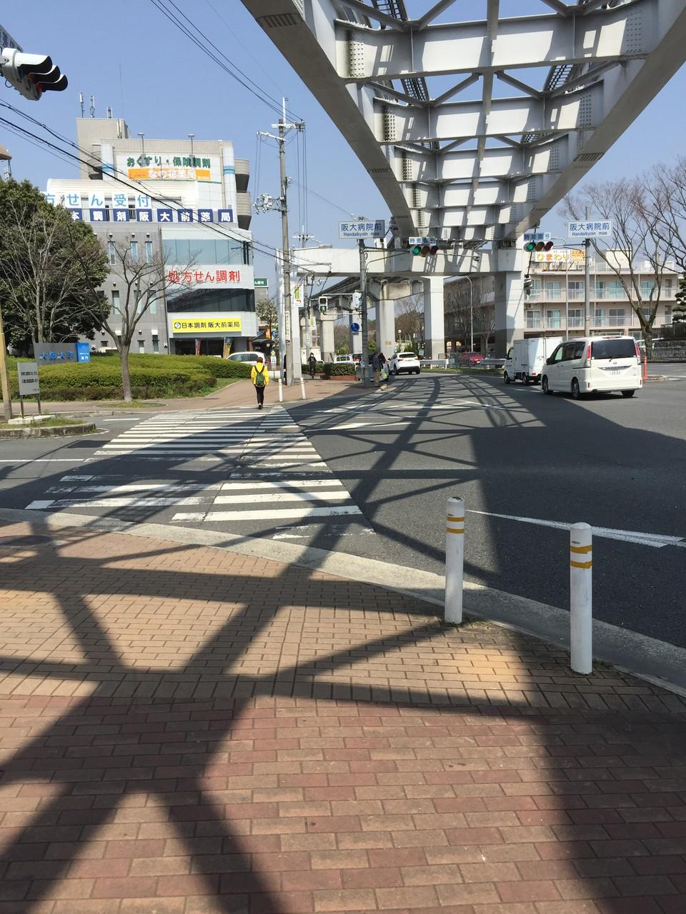 阪大病院前の交差点を渡ります