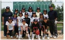 石川県金沢市 森本アップルベリークラブ発足写真