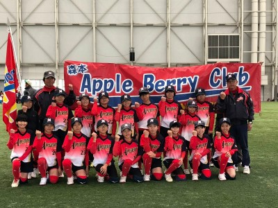 第11回富山カップ小学生女子ソフトボール交流大会・集合写真