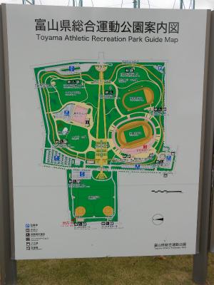 富山県総合運動公園案内図