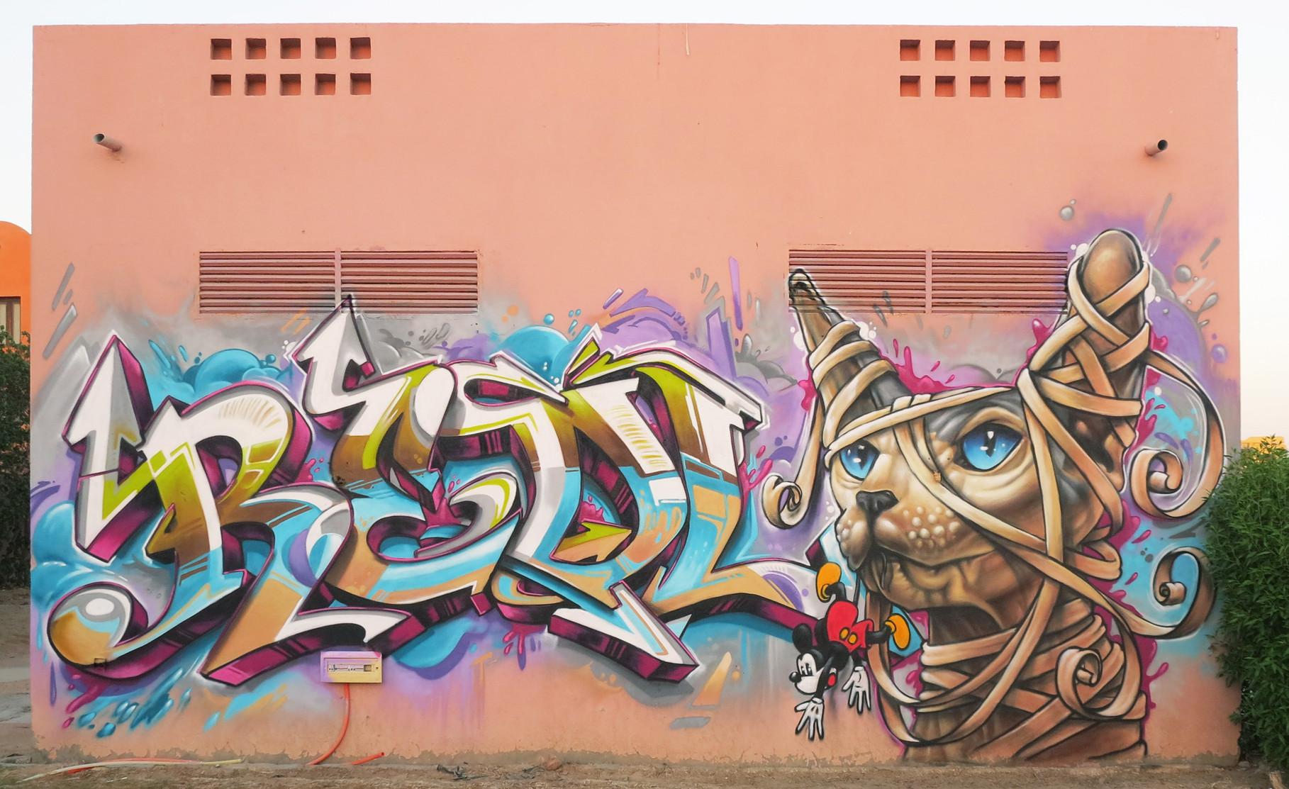 Redl und Alex, El Gouna Ägypten