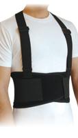 faja industrial, medipar, ability, faja negra, faja para cargar objetos pesados, faja para espalda, faja elástica, dolor de espalda, lesión de espalda, lesión de columna, esguince lumbar, ability monterrey, ability san pedro,  ortopedia,