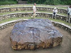 世界最大のホバ隕石(写真:Wikipediaより)
