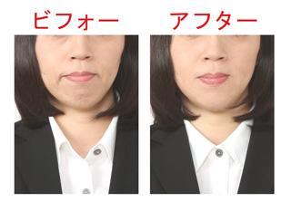 パスポート写真千葉修正ビフォーアフター