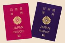 パスポート写真千葉で撮影の写真スタジオファジィフォト