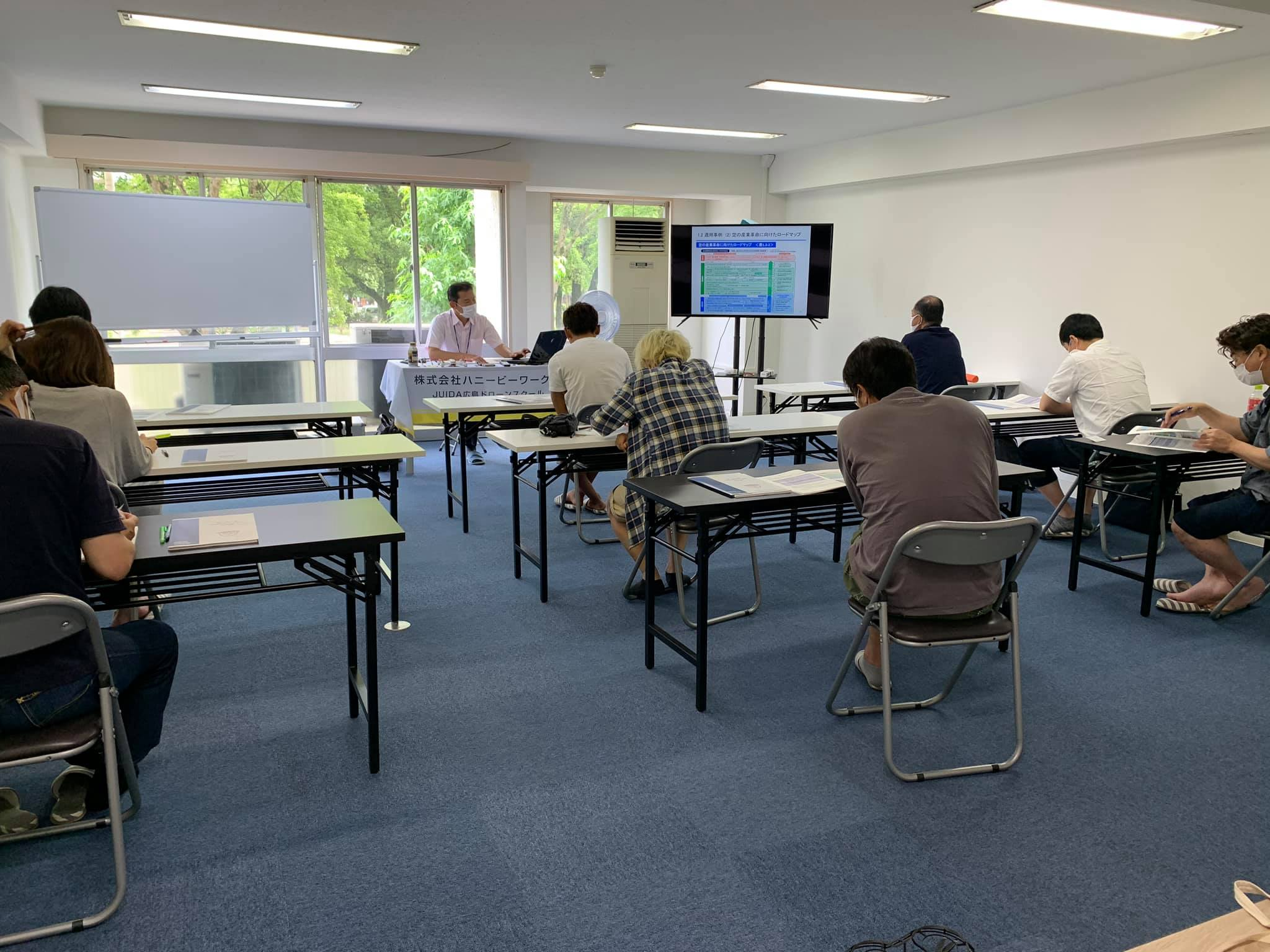 JUIDA広島ドローンスクール講習