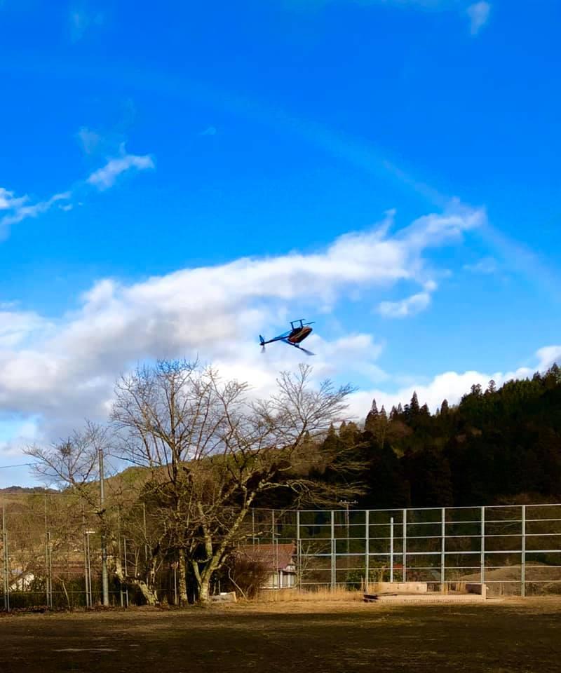 @広島市立小河内小学校跡地 虹とアクロバット飛行ヘリ