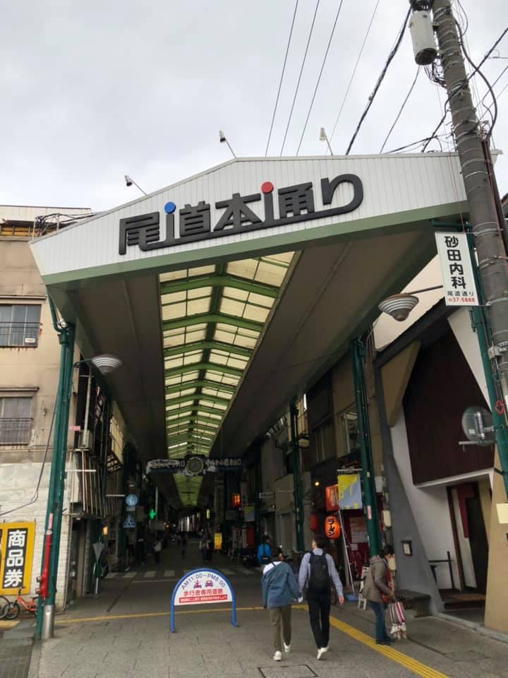 尾道市で某番組のドローン空撮