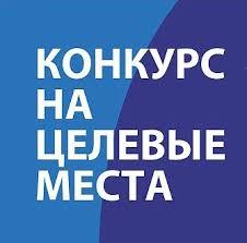 Написать письмо президенту медведеву