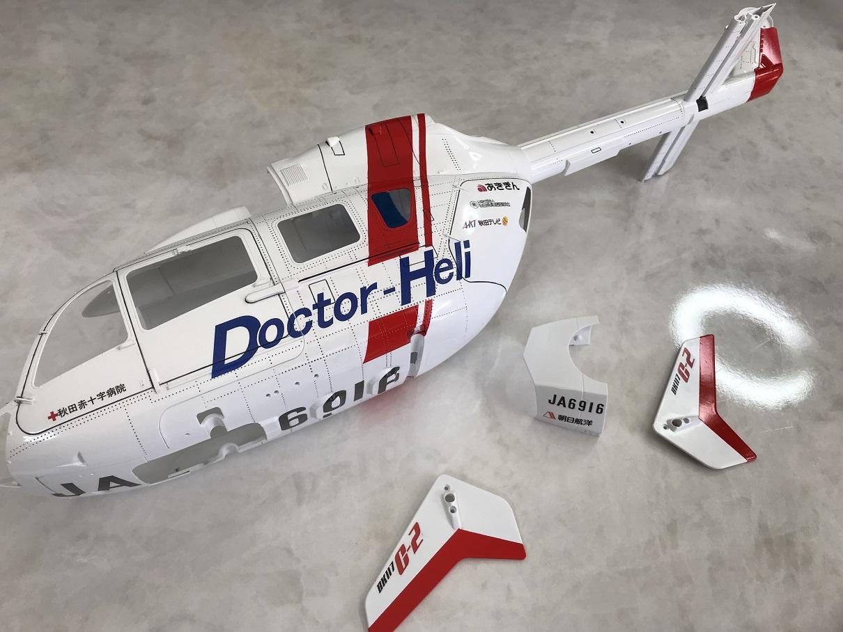 ユーロコプター EC145 C2 ドクターヘリ DOCTOR HELI
