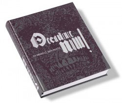 Otto M. Urban: Decadence Now! Visions of Excess, Arbor Vitae publishing, 2010, Prague