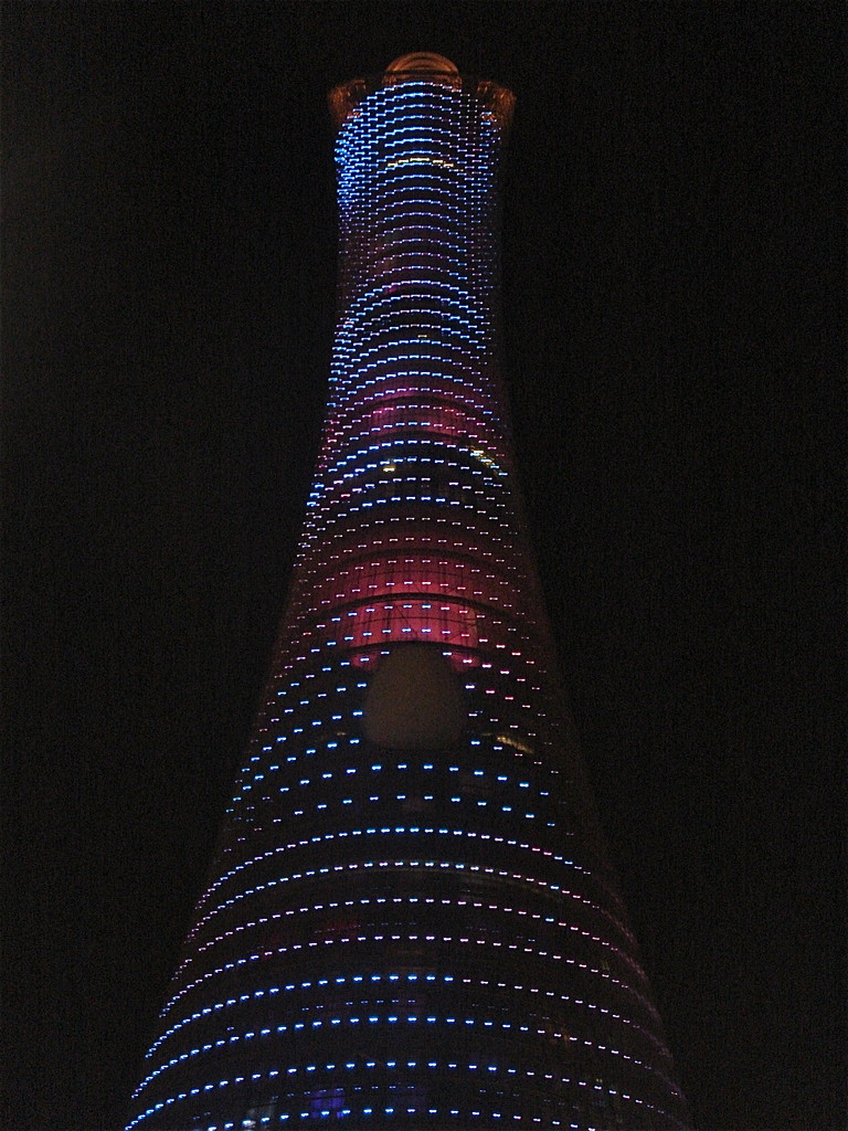 The Torch, Doha   47 floor tower/hotel